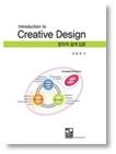 Creative-Engineering-Design.png